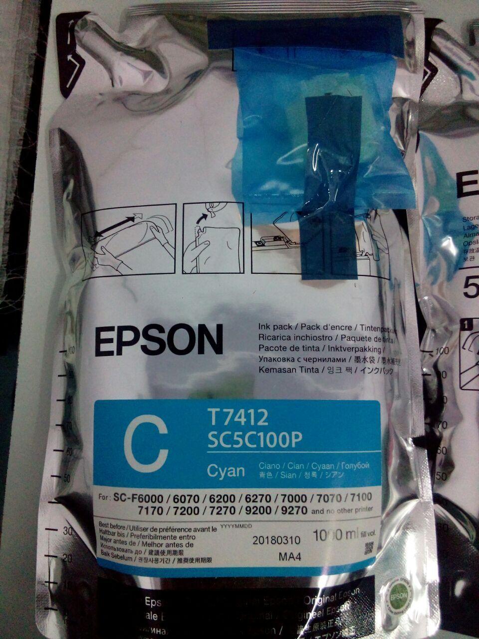 Epson Original Sublimation Ink Pack 1kg